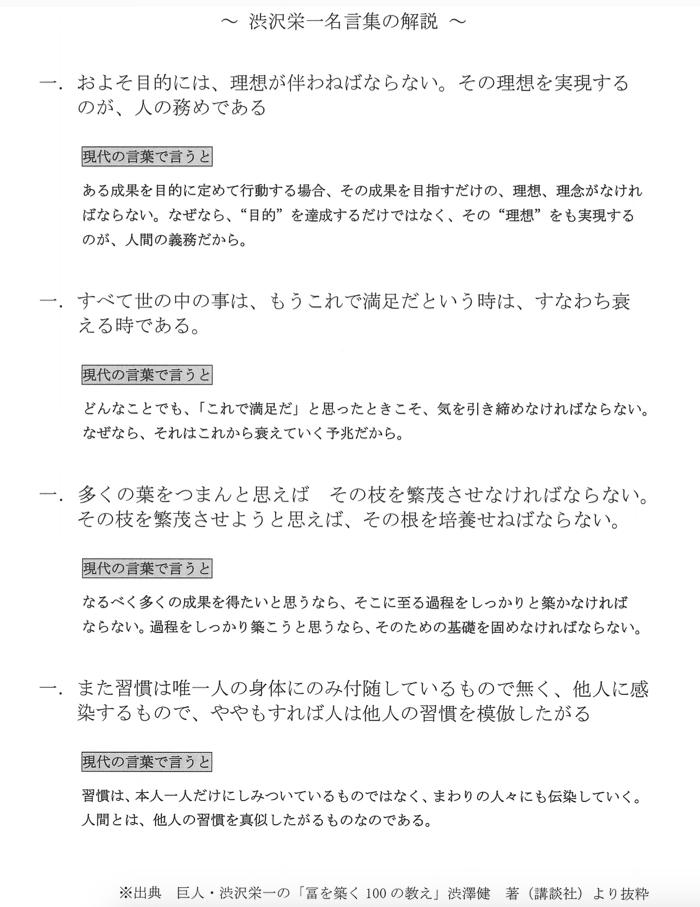 スクリーンショット 2014-12-10 14.15.47